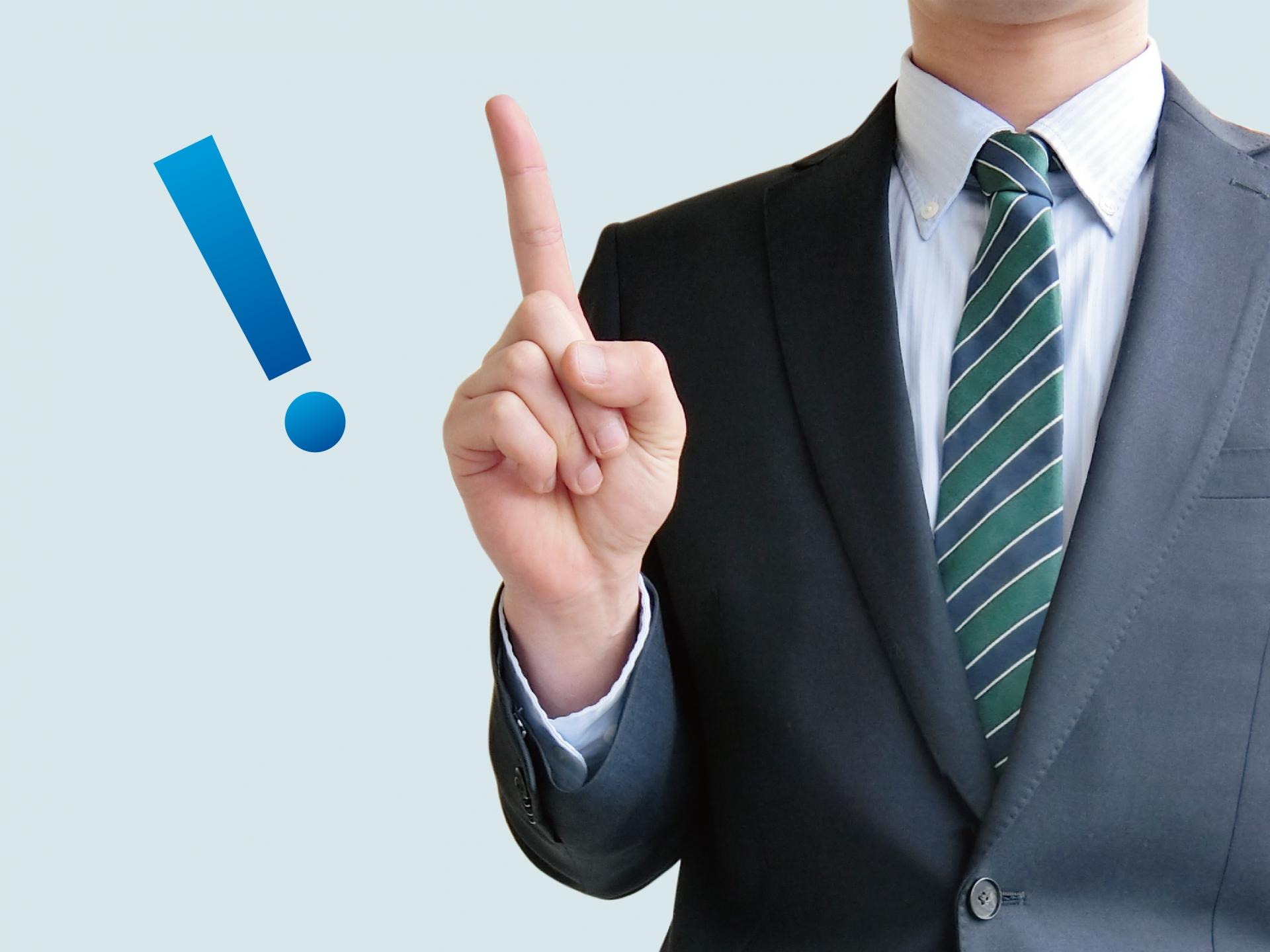 「営業プロセス」基本中の基本!売れる仕組み4ステップとは?_注意