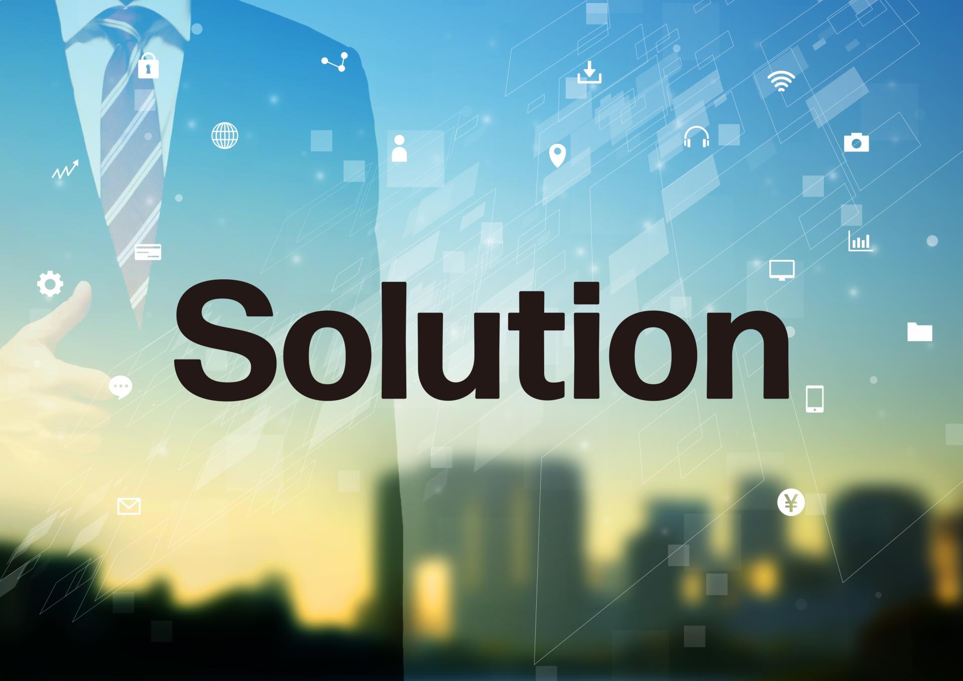 間違った「営業スキル」を身につけないための4つのポイント_ソリューション