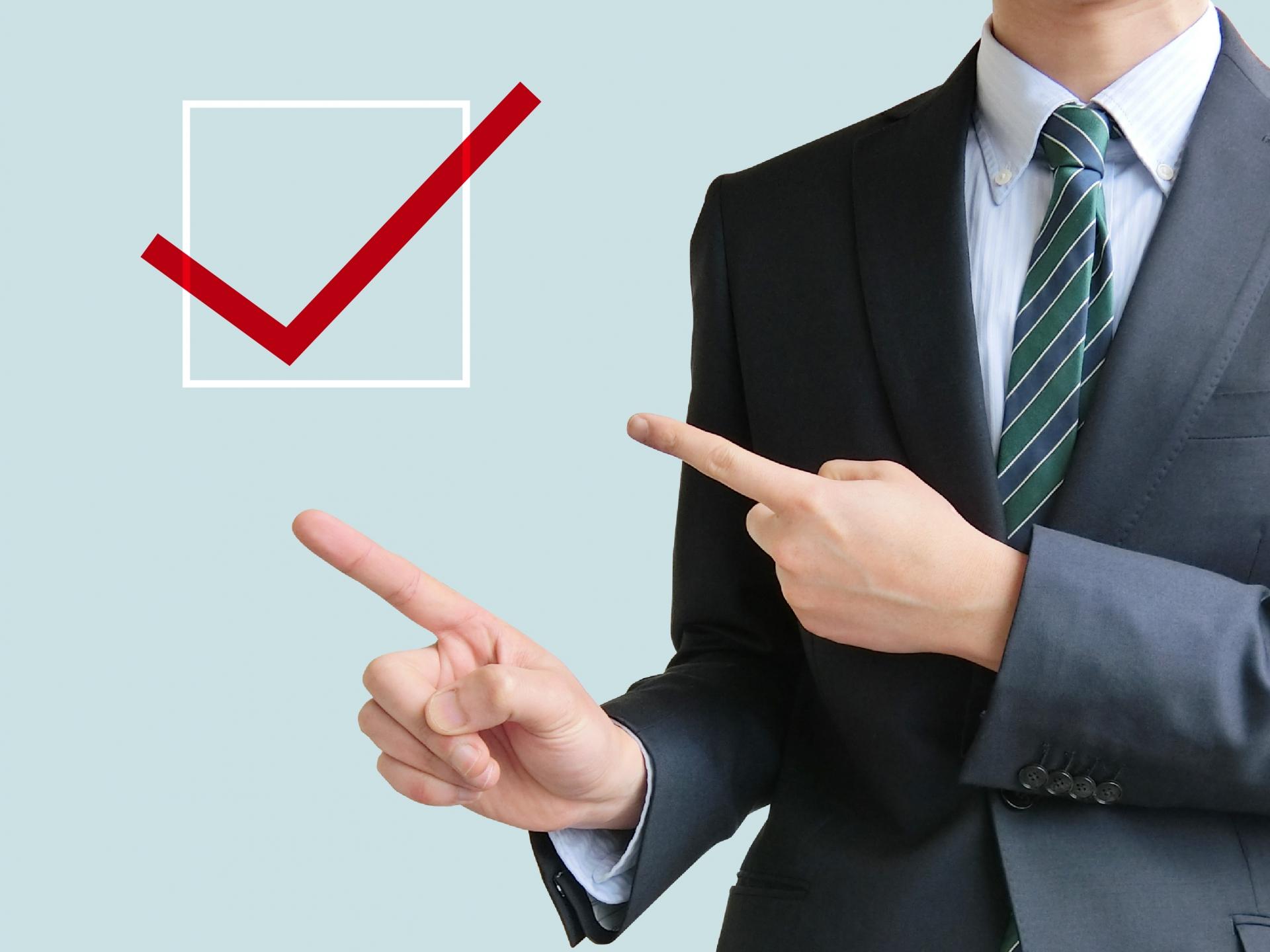 トップセールスマン7つの共通項・・・売れる営業・売れない営業の違いとは?_チェック