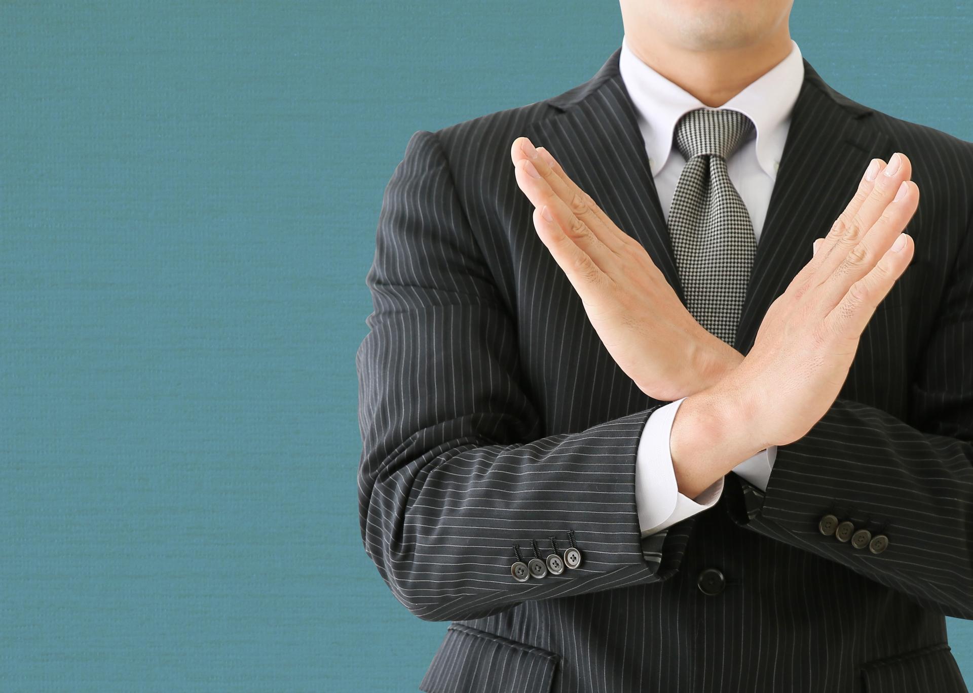 事務部門の業務改善!改善する意義や手順まとめ_NG