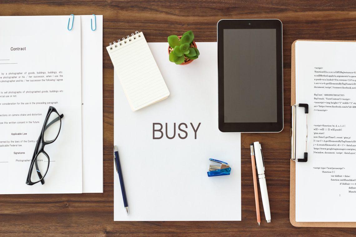 働き方改革で必須の業務効率化とは? その意味/目的とどこから実施すればいいかの方法論