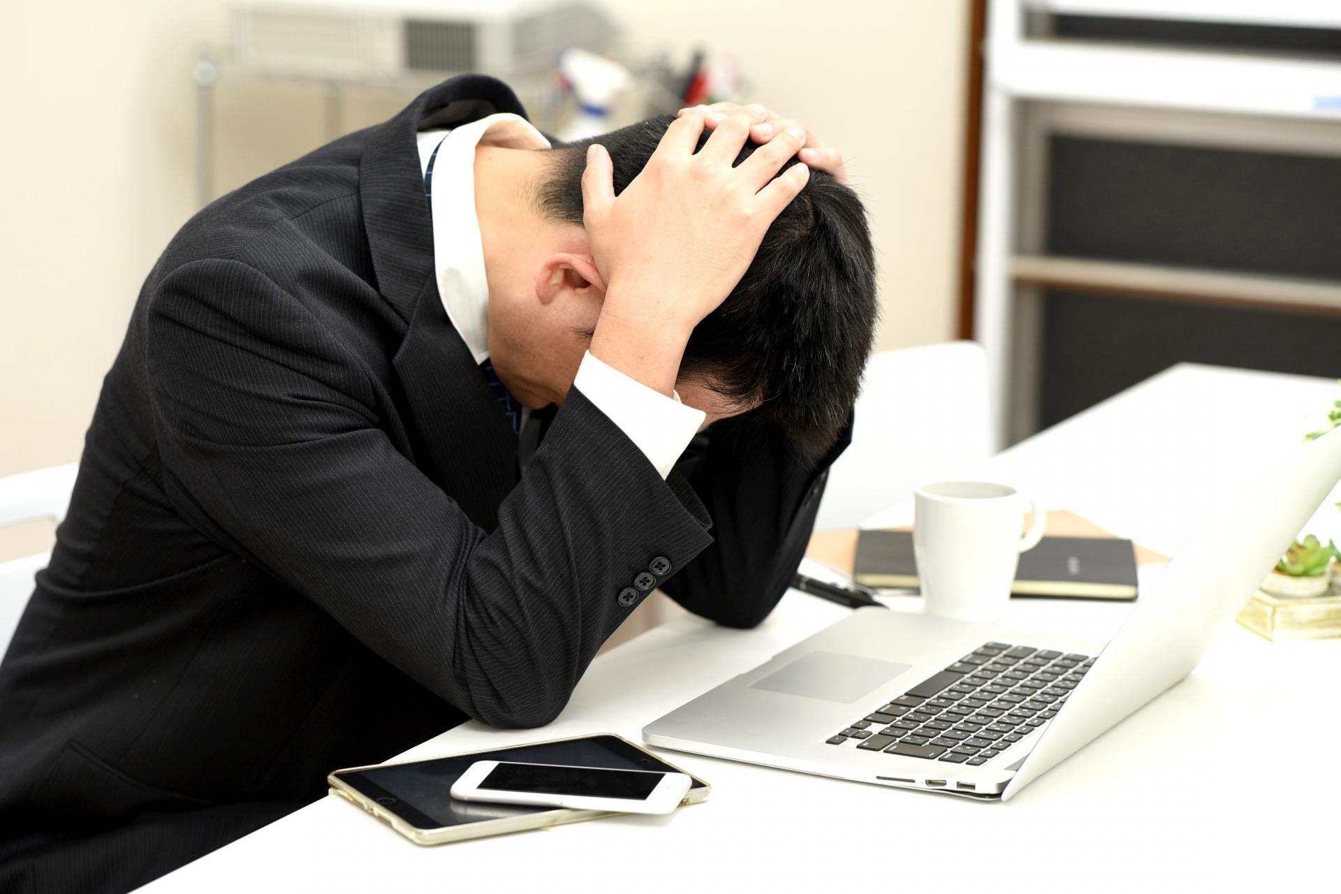 深刻な残業問題!発生の原因と対策まとめ_デメリット