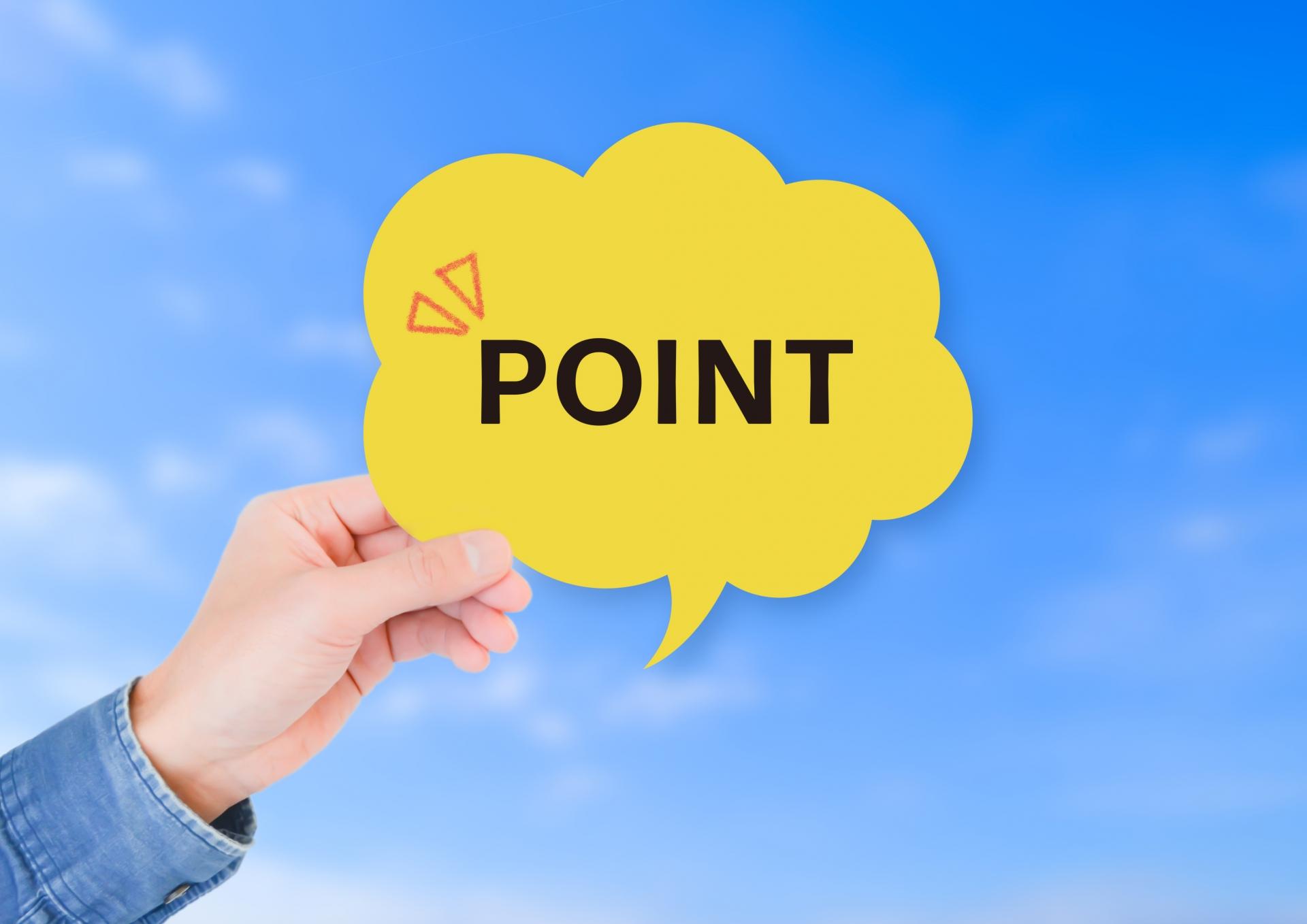 顧客育成に重要な戦略と視点まとめ_ポイント