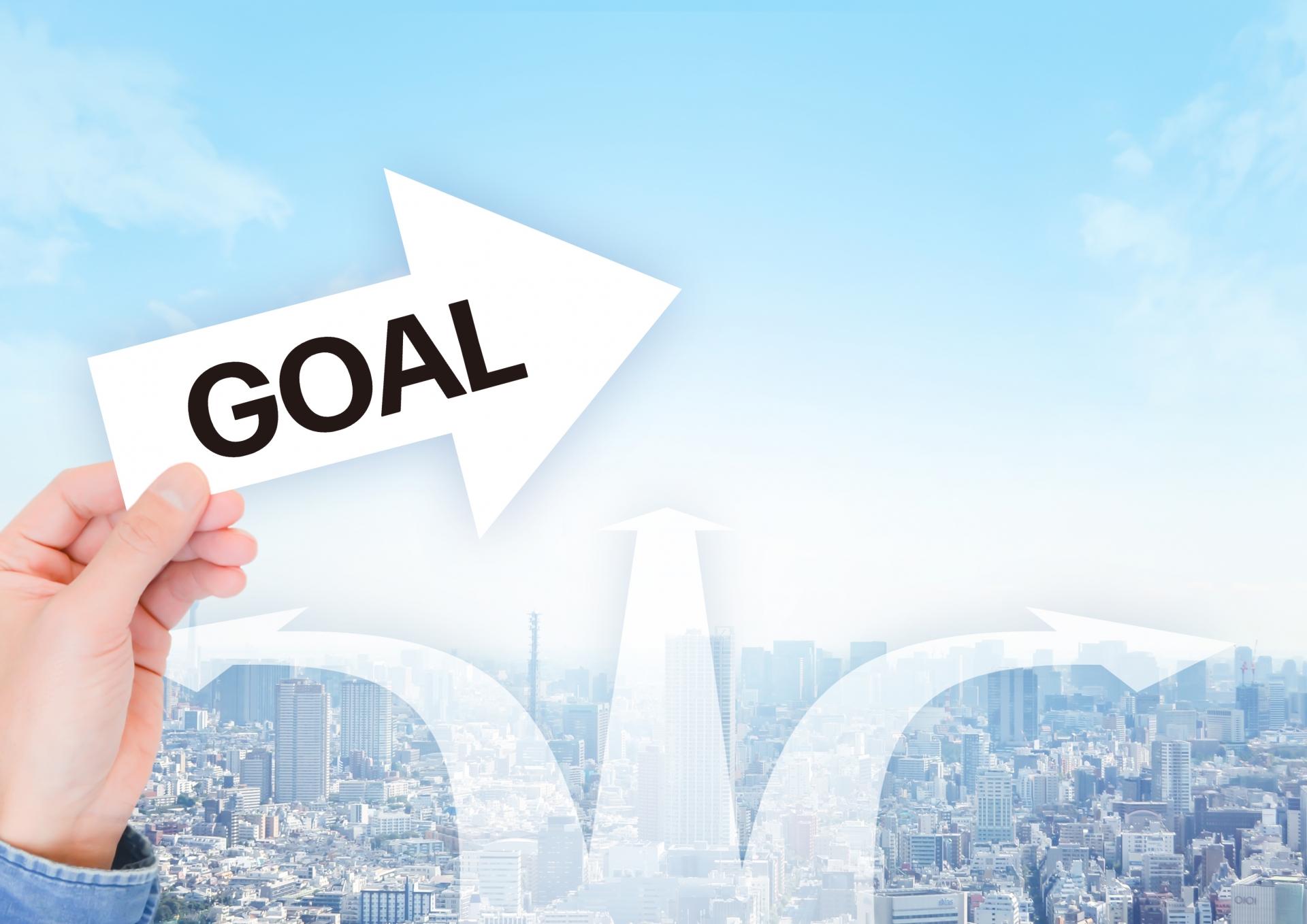 業務改善をするのは何のため?目的を決める重要性とは_目的