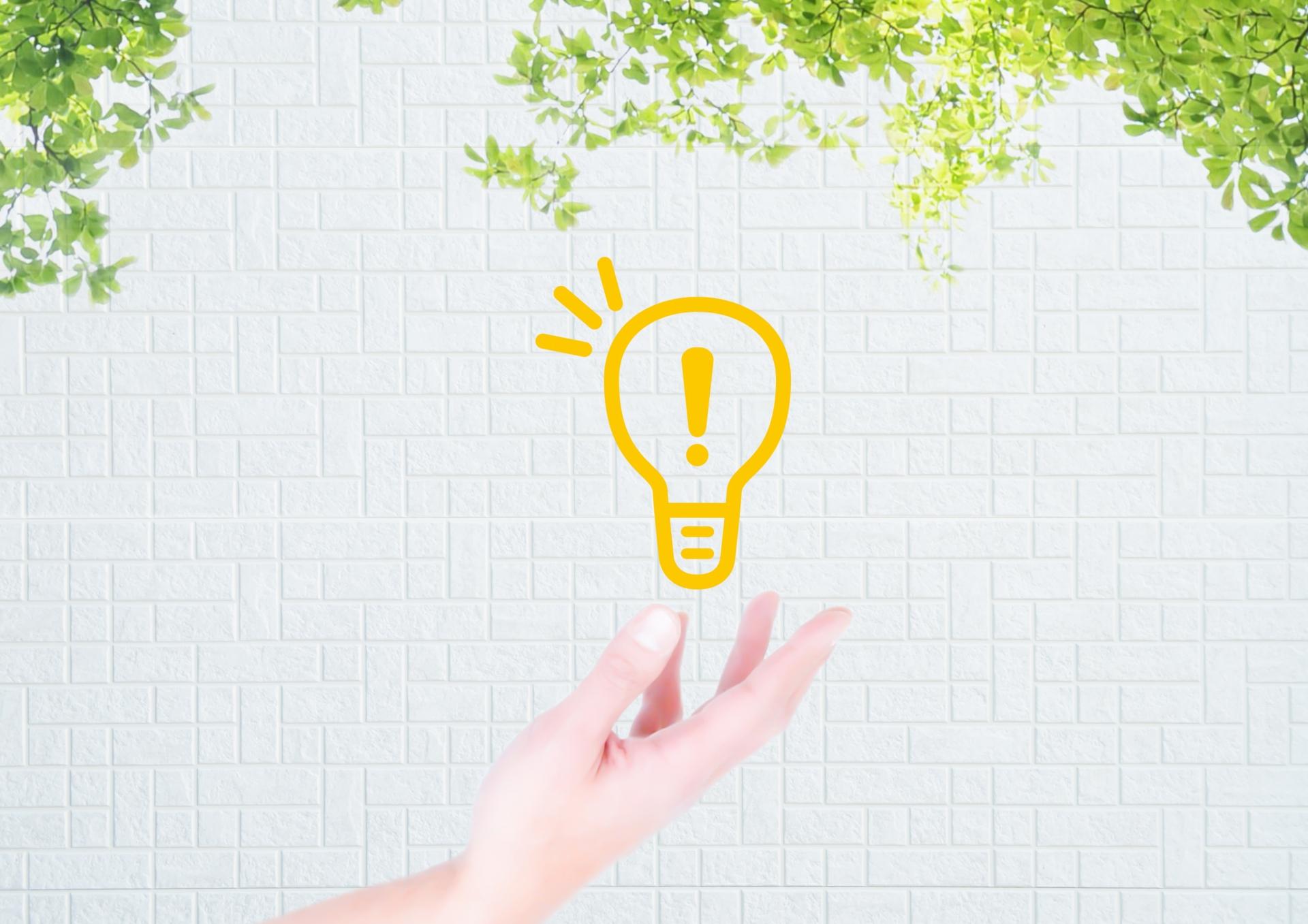 業務改善の今すぐできるアイデア4選_アイデア