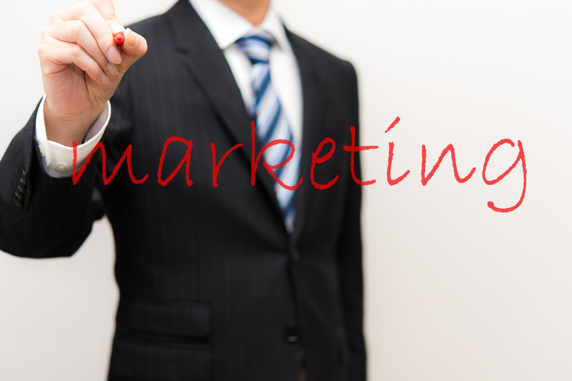 顧客リストの管理と活用方法~顧客リストはビジネスにおける財産~_マーケティング