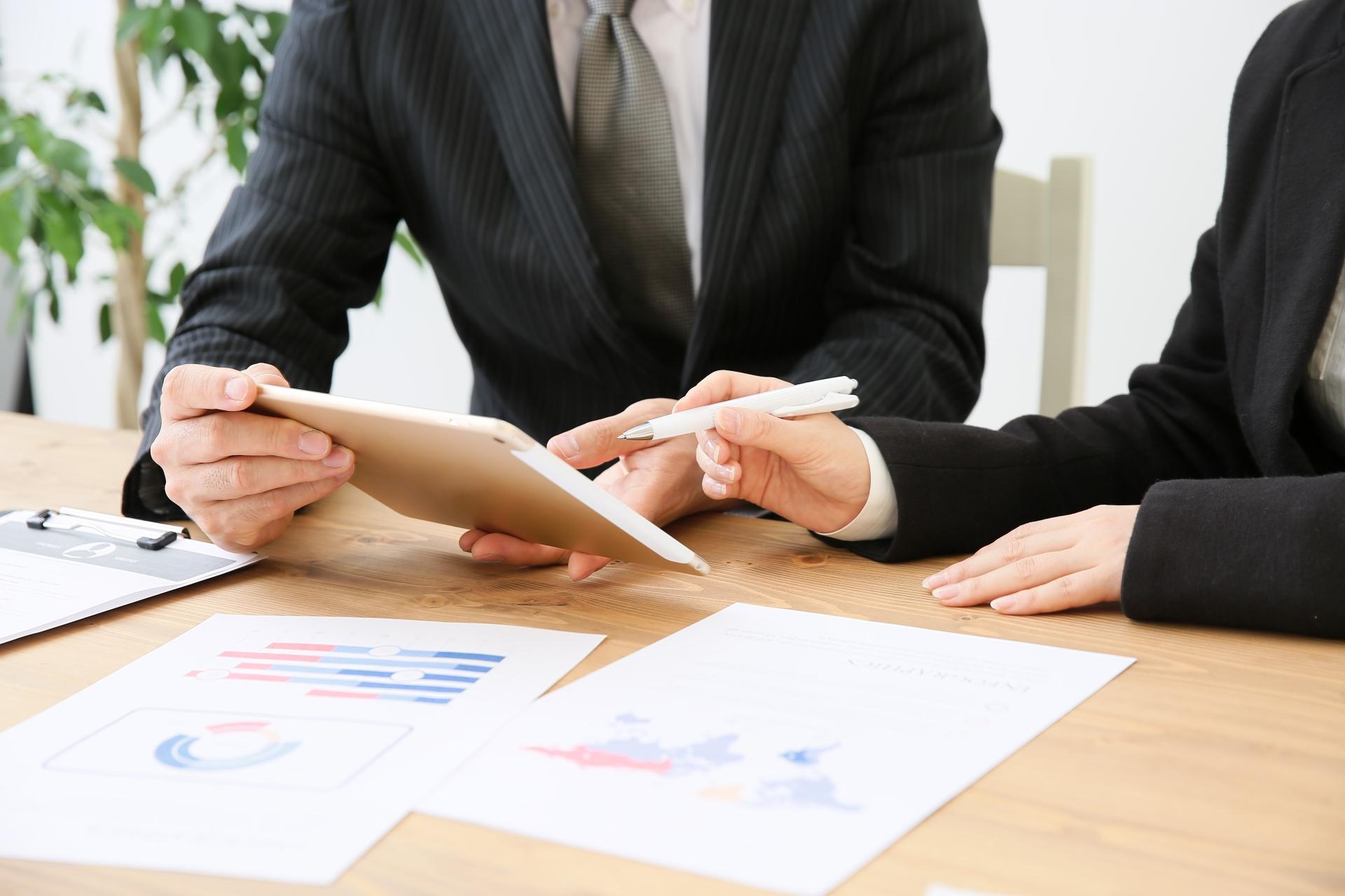 業務改善を成功に導く!改善方法と重要なポイントまとめ_必要書類
