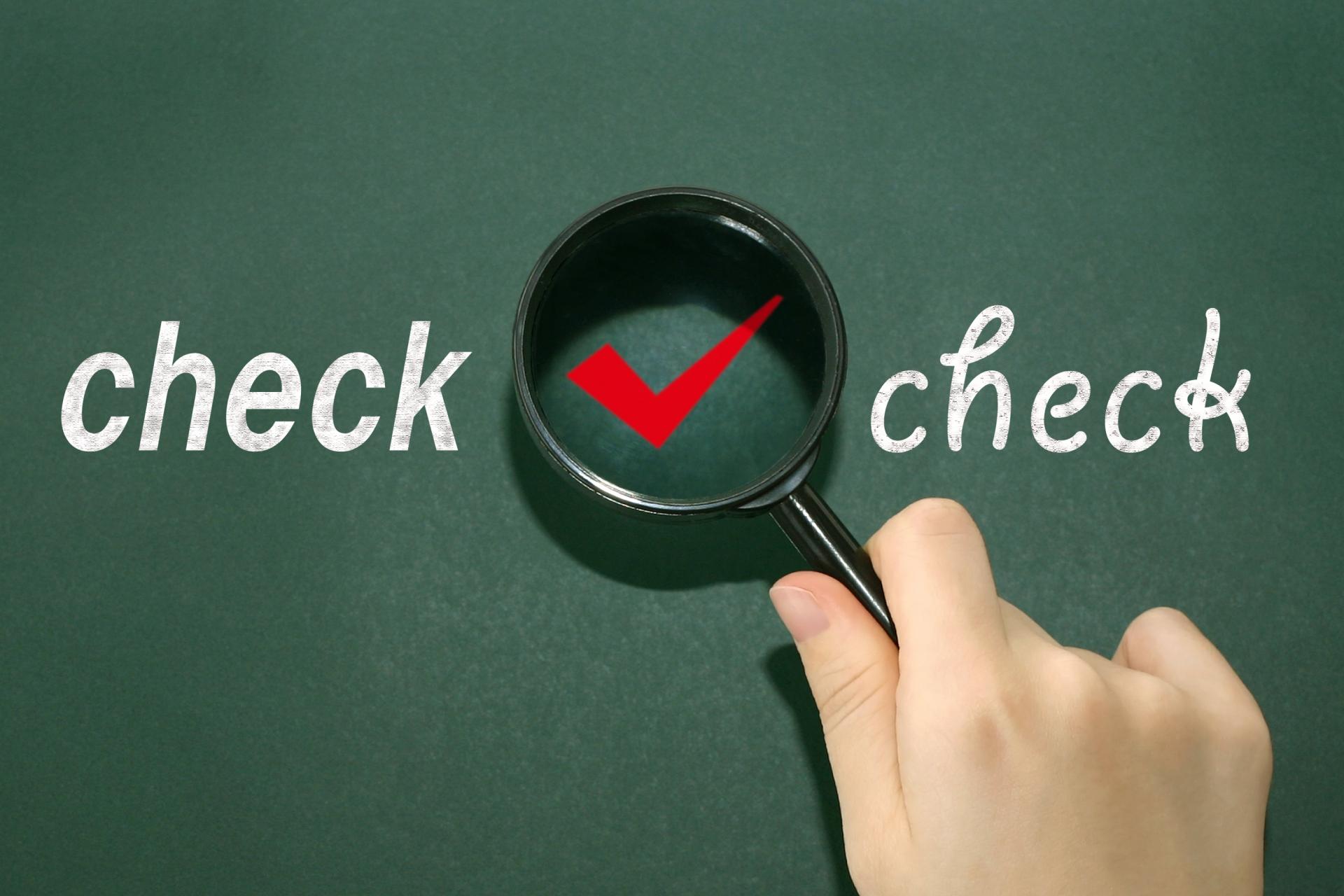業務改善の今すぐできるアイデア4選_チェック