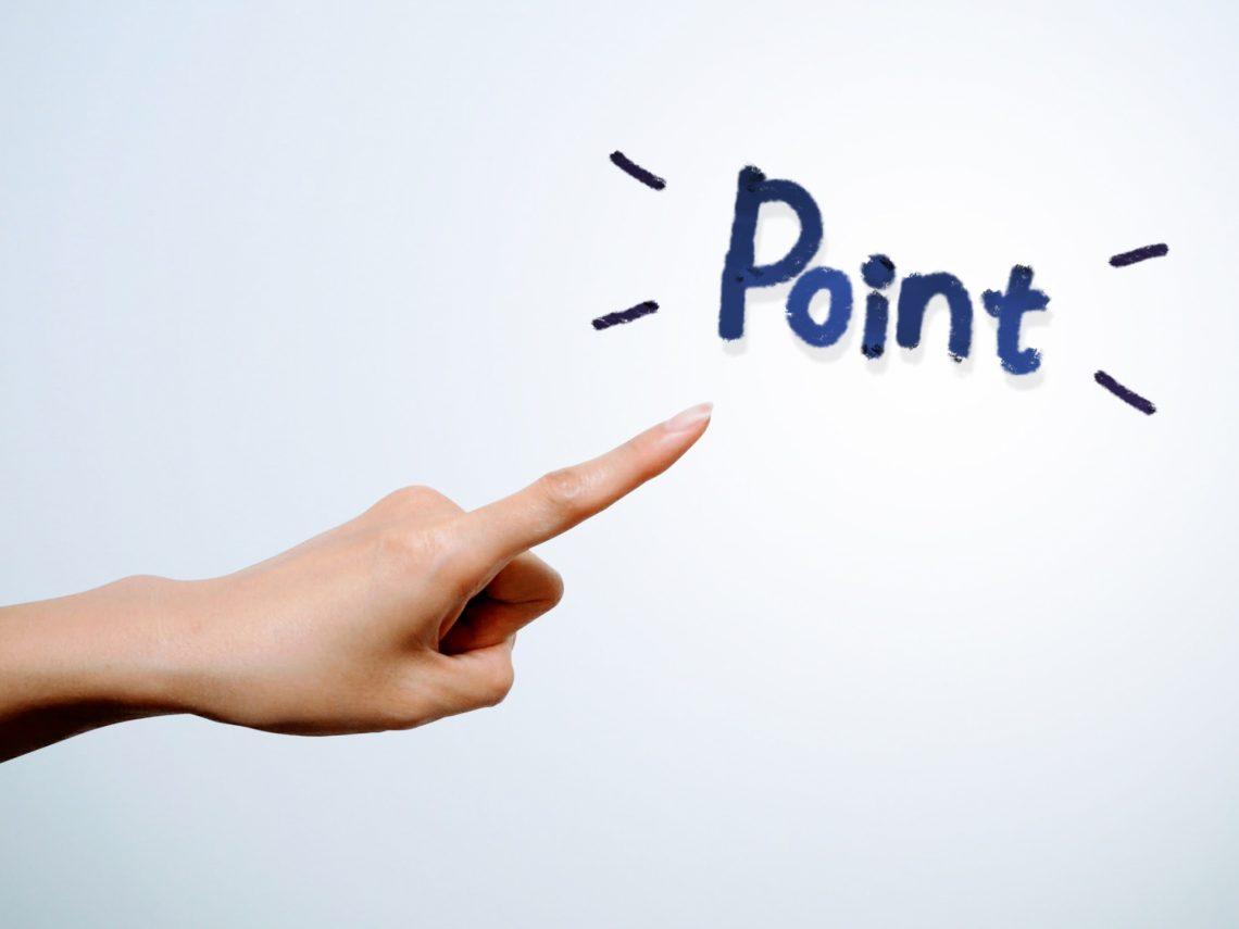 情報の一元管理を「社内に根付かせる為」のポイント