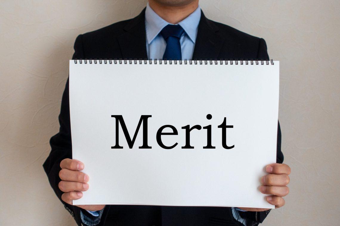 ビジネスチャットを導入するその意味と効果とは? メリット・デメリット解説_メリット