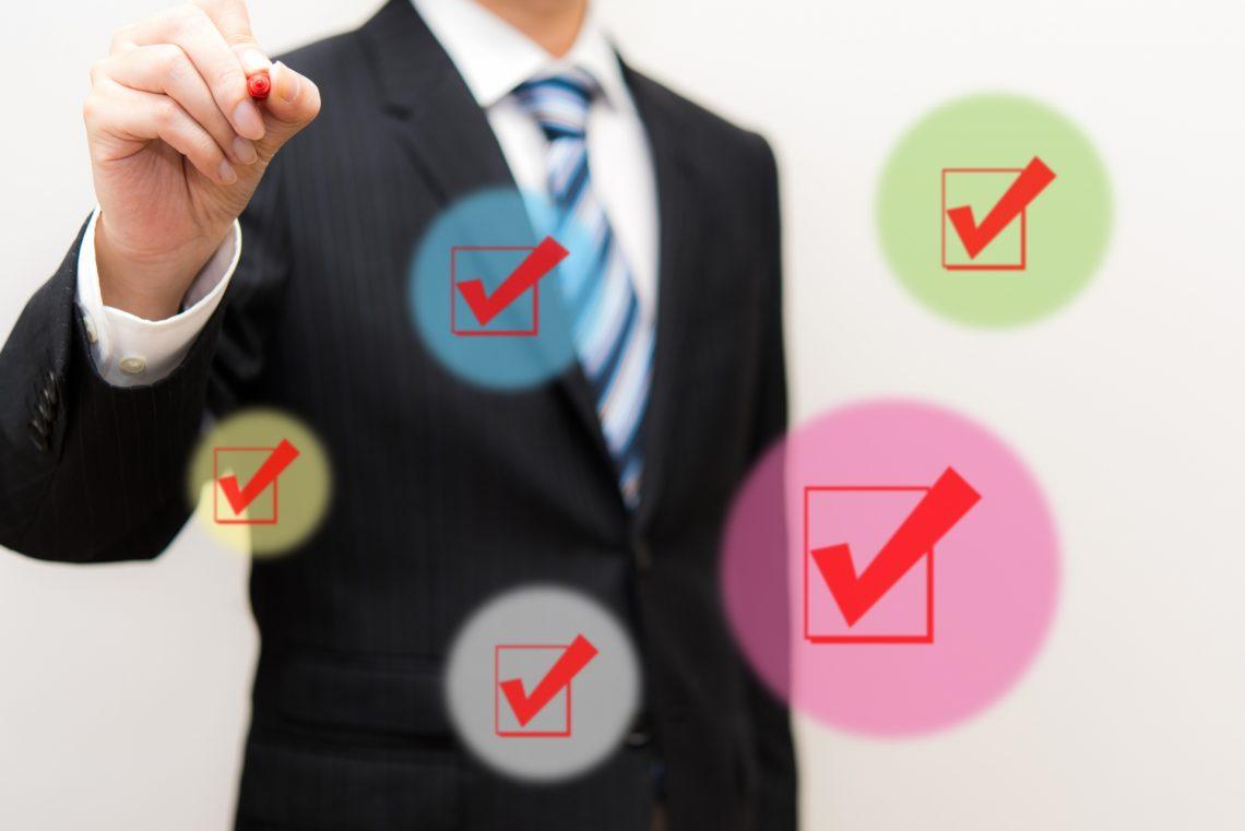 働き方改革で必須の業務効率化とは? その意味/目的とどこから実施すればいいかの方法論_問題点