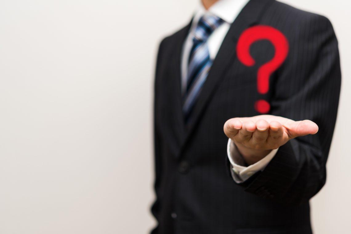 プロセスマネジメントとは?実践時のよくある失敗を解決!成功事例に学ぶ。_プロセスマネジメントとは?