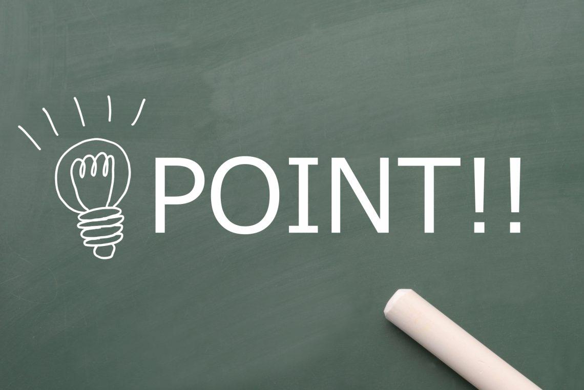 CRMとは? メリット・デメリットや活用と運用のコツ、費用までを解説_ポイント