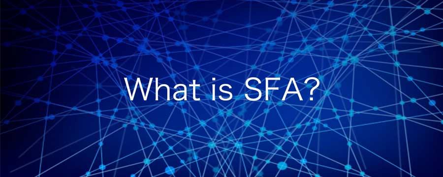 SFAとは?