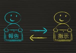 成果に繋がる営業日報の書き方とマネージャーが実践するべきマネジメント法